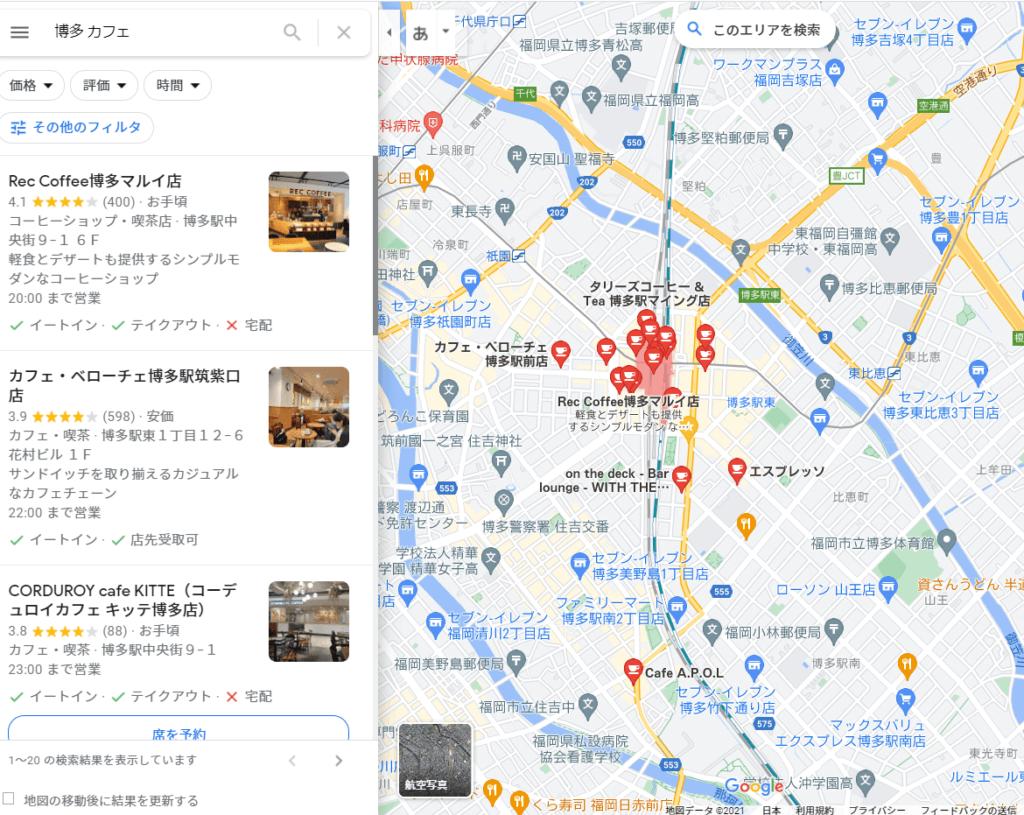 Googleマップ検索結果