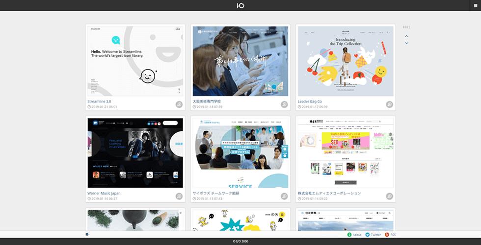 I/O 3000 | Webデザインギャラリー